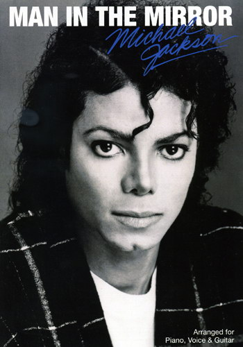 "Song of the Week: Remembering MJ – ""Man in the Mirror"" by Michael Jackson"